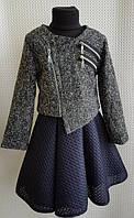 Куртка-Косуха Змійка для дівчинки р. 128-146 сірий+люрекс