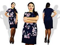 Летнее повседневное платье с цветочным принтом батал