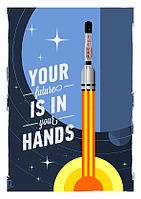 Плакат Постер Будущее в твоих руках