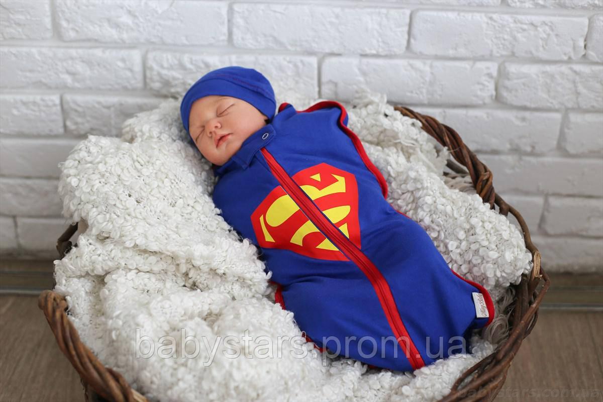 """Пеленка на молнии для новорожденных + шапочка, """"Супермен"""", для деток 0-3 мес."""