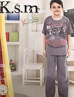 Детские пижамы K.s.m для мальчиков 5-13 лет Турция