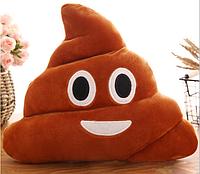 Декоративная подушка какашка смайл 15 см. Очень модный подарок взрослым и деткам. Добрая, фото 1