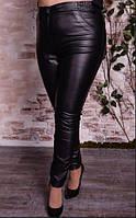 Брюки кожаные с высокой посадкой, с 48 по 82 размер, фото 1