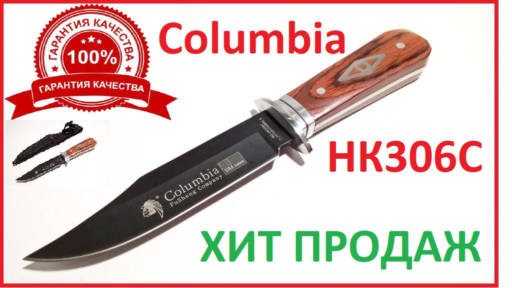 Нож охотничий в чехле фиксированный клинок мат