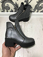 Ботинки кожаные, графит