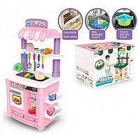 Игровой набор Детская кухня BL-103AB