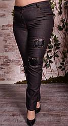 Женские джинсы для полных женщин Скарлетт черные