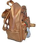 Жіночий рюкзак міський (24x20x12), фото 3