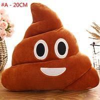 Декоративная подушка какашка смайл 20 см. Очень модный подарок взрослым и деткам. Добрая, фото 1