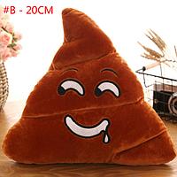Декоративная подушка какашка 20 см. Очень модный подарок взрослым и деткам. Хитрая, фото 1