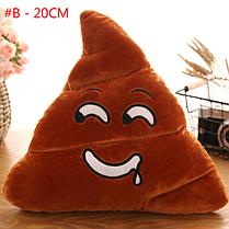 Декоративна подушка какашка 20 см. Дуже модний подарунок дорослим і діткам. Хитра