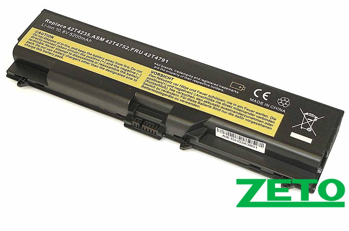 Батарея (аккумулятор) Lenovo ThinkPad T510i (11.1V 5200mAh)