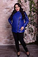 Шкіряна куртка-косуха, з 48 по 82 розмір