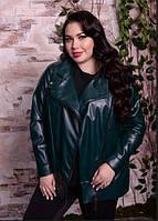 Жіноча куртка шкіряна косуха, з 48 по 82 розмір