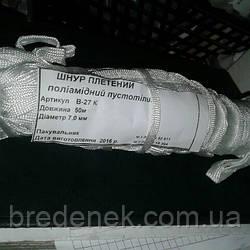 Шнур пустотелый плетеный капроновый диаметр 7 длина 50 м