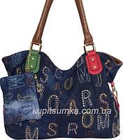 302f96ae4216 Женская сумка синего цвета из джинсовой ткани и кожзаменителя с цветной  вышивкой и стразами