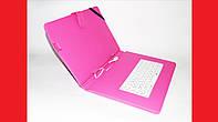 """Чехол с клавиатурой для планшетов 10"""" дюймов (микро USB) Розовый"""