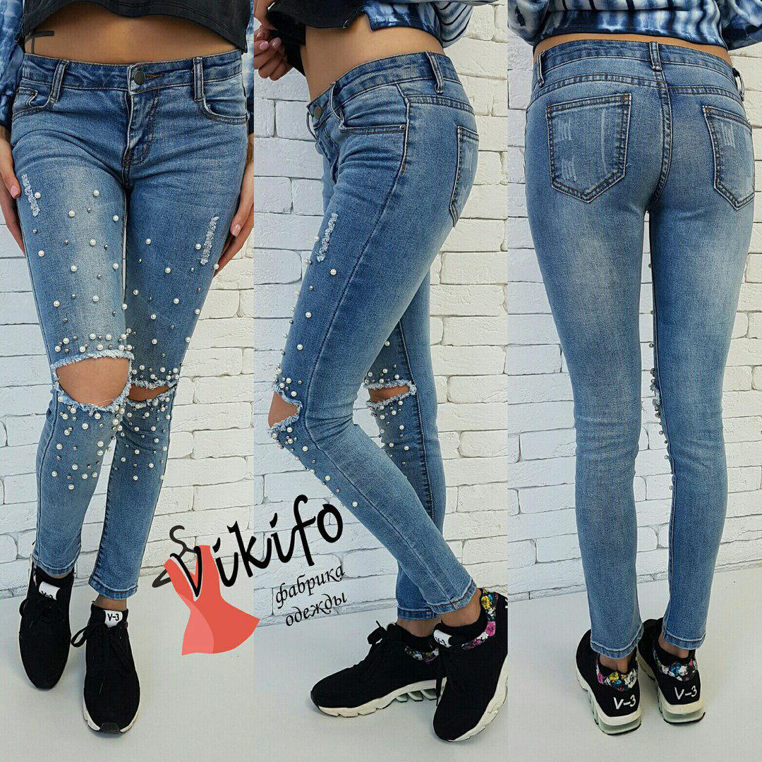237d327ff4ff Купить Женские джинсы с разрезами на коленях и бусинами 2012253 недорого в  Украине и ...
