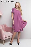 Свободное батальное платье из масла с коротким рукавом 615613