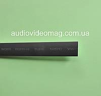 Термоусадочная трубка (2:1) - 8.0/4.0 мм, 1 метр, черная