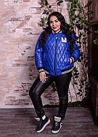 Короткая стеганная женская куртка в больших размерах 1015620, фото 1