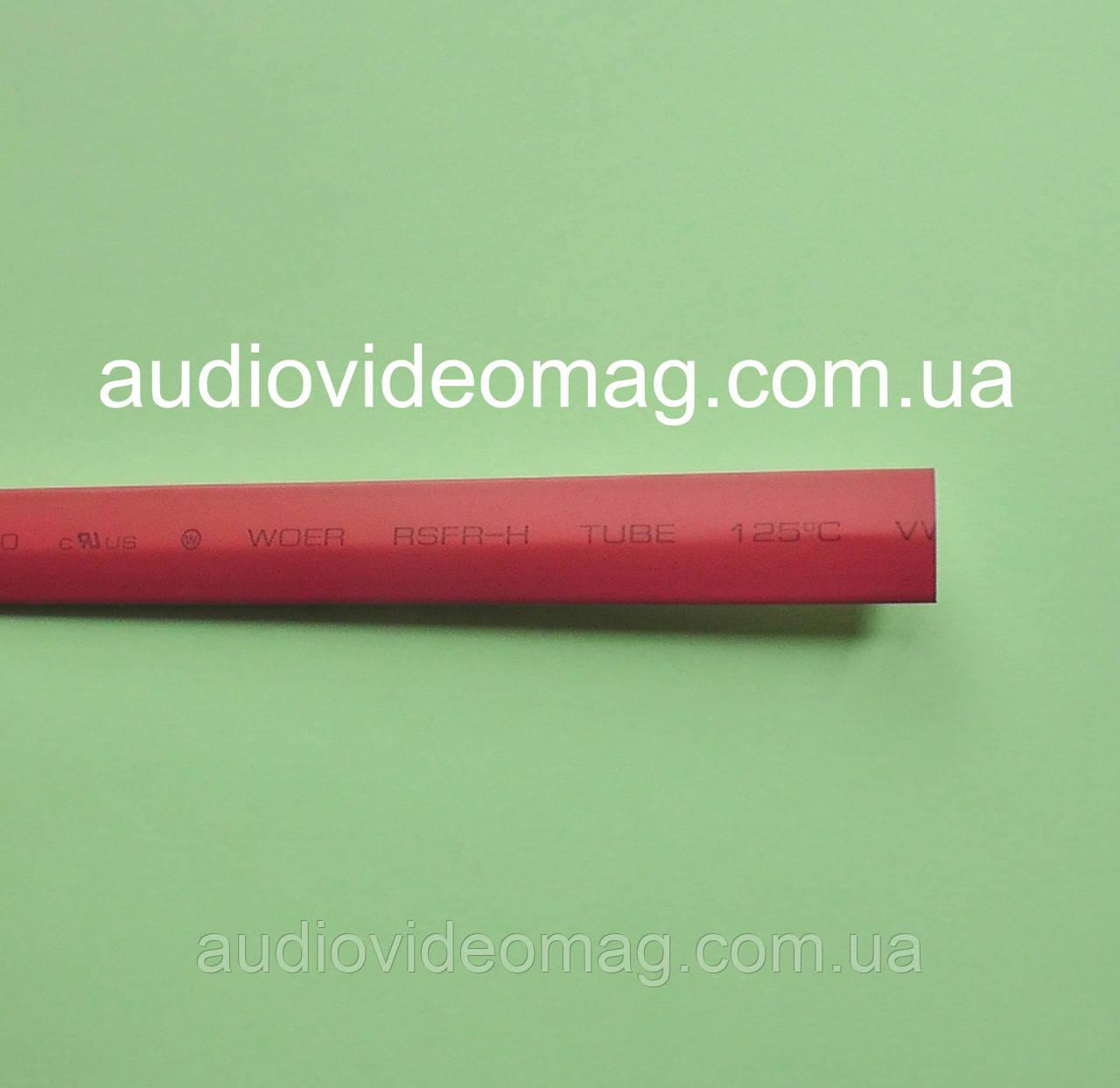 Термоусадочна трубка (2:1) - 8.0/4.0 мм, 1 метр, червона