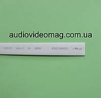 Термоусадочная трубка (2:1) - 8.0/4.0 мм, 1 метр, белая