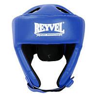 Шлем боксерский защитный Reyvel винил L синий