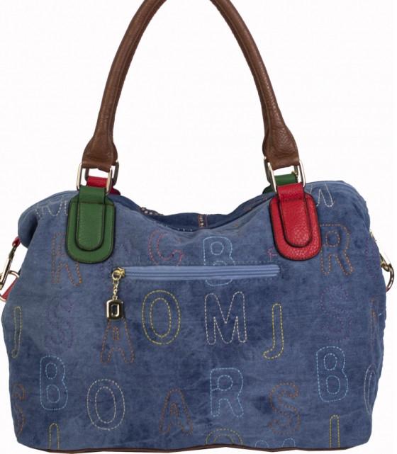 fcd0b7b63d18 Женская сумка голубого цвета из джинсовой ткани и кожзаменителя с монетницей,  ...