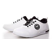Белые женские кроссовки кожзам