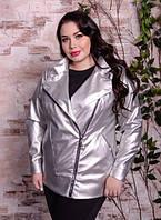 Куртка кожаная серебристая для пышных женщин, с 48 по 82 размер, фото 1