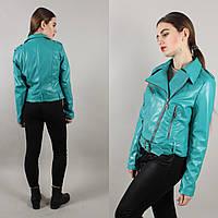 Женские куртки , фото 1