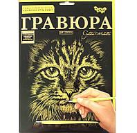 Набор для творчества Гравюра А4, котик