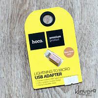 Переходник Hoco Lightning to Micro USB