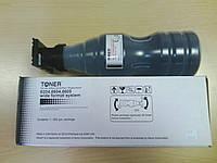 Тонер для инженерных копировальных систем Xerox 6204, 6604, 6605