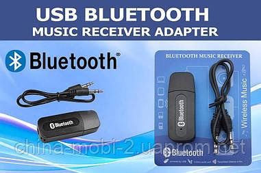 USB Bluetooth Music Receiver BT-163 музыкальный блютуз приемник