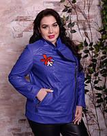 Кожаная куртка с вышивкой для пышных женщин, с 48 по 82 размер