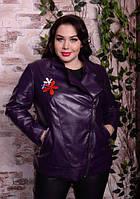 Куртка кожаная с вышивкой для крупных женщин, с 48 по 82 размер