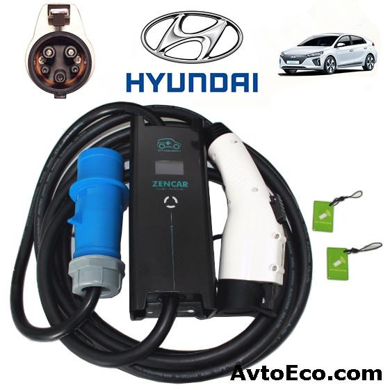 Зарядное устройство для электромобиля Hyundai IONIQ Electric Zencar J1772 32A