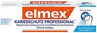 Зубная паста Elmex Kariesschutz Professional, 75 ml