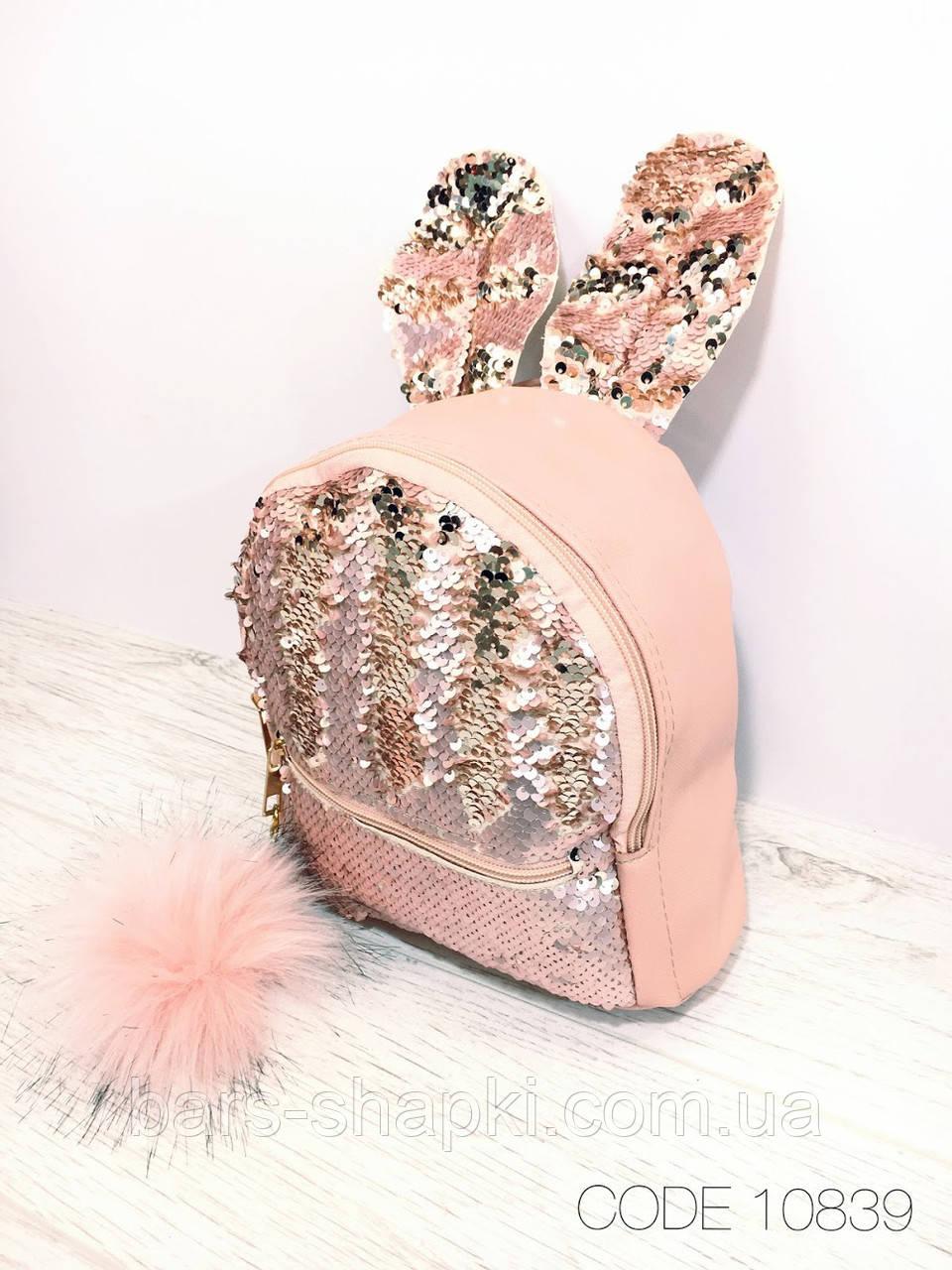 Цвет розовый , фото Стильный городской рюкзак с ушками, двусторонними  пайетками и меховым помпоном. c4a3996ca06