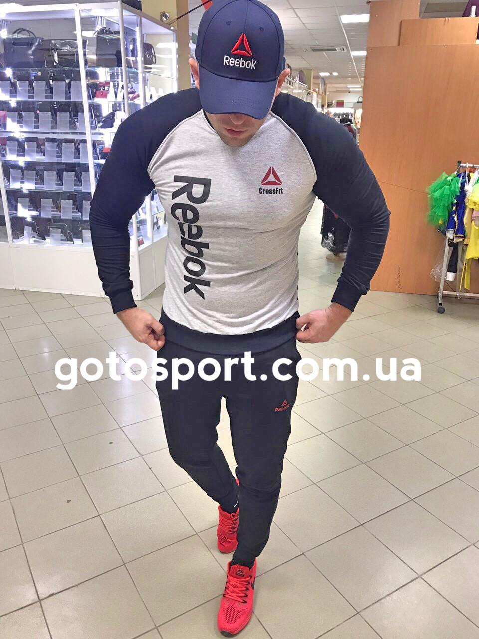 2e62f4a6 Спортивный мужской костюм Reebok CrossFit: продажа, цена в Киеве ...