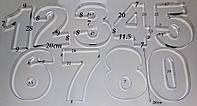 Набор вырубок Цифры для пряничного торта Большие 28 см