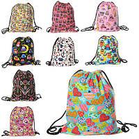 Сумка, рюкзак для обуви, 1отд.на затяжке, микс видов, в пак. 41-34см  (100шт)(MK1277)