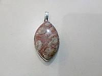 Яшма кулон с натуральной яшмой в серебре Индия, фото 1