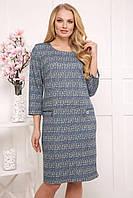 Платье Блумен р 50-60 джинс, фото 1