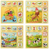 Деревянная игрушка Пазлы, 4вида(животные, овощи, транспорт, фрукты), в пак., 30*30*1см (72шт)(3050)