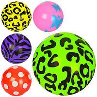 Мяч детский, ЦЕНА ЗА УП., В УП. 10ШТ, 5 дюймов, ПВХ, 40г, 4вида(5 цветов) (250шт)(MS0926-1)