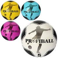 Мяч детский, ЦЕНА ЗА УП., В УП. 10ШТ., 9 дюймов, футбол, ПВХ, 75г, 4 цвета, (120шт)(MS0932)