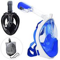 Маска для плавания, фиксатор(резин), пласт/силикон, 2 размера, 2цв., сумка 27*21*7см (6шт)(1639)